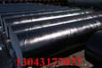 阿拉善加強級3pe防腐鋼管/生產廠家(全國銷售)