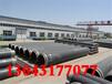 海西內環氧外3pe防腐鋼管-涂塑鋼管廠家圖片