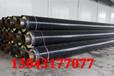 昆明聚氨酯保溫鋼管價格價格