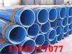 衢州地埋水泥砂漿防腐鋼管生產工藝