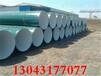 黔西南氨酯保溫管/公司(全國銷售)