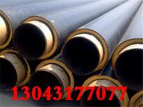 青岛防腐螺旋钢管.发展方向图片1