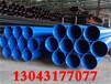 ??诖罂趶江h氧煤瀝青防腐鋼管專業廠家-(全國銷售)