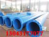 畢節大口徑保溫鋼管/最新價格(全國銷售)