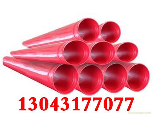 青岛防腐螺旋钢管.发展方向