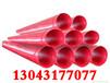 TPEP防腐鋼管(新聞介紹)紹興生產廠家