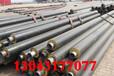 銅仁3pe防腐螺旋鋼管/專業廠家(全國銷售)