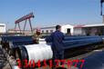 雅安環氧煤瀝青防腐管道生產市場-(全國銷售)