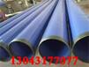 北京8710防腐鋼管生產廠家(防腐專家)