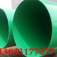安徽内8710防腐钢管/出厂价格(全国销售)图片