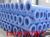 廣州3pe防腐直縫鋼管生產廠家(防腐專家)