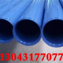 安徽污水专用环氧煤沥青防腐钢管/专业生产(全国销售)图片