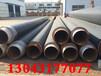 大慶環保行ipn8710防腐鋼管廠家(貨到付款),