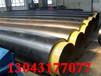 西寧防腐鋼管價格.發展藍圖