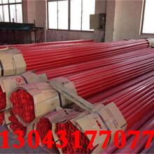 株洲小口径3pe防腐钢管/出厂价(全国销售)图片