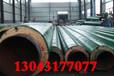 阜陽8710防腐鋼管生產廠家(防腐專家)
