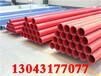 福州加强级保温钢管质量保证-(全国销售)
