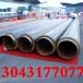 阿勒泰天然氣發泡保溫鋼管公司(全國銷售),