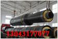 六盤水小口徑3pe防腐鋼管/出廠價(全國銷售)