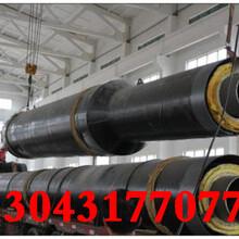 石家庄环氧煤沥青防腐钢管/专业厂家(全国销售)图片