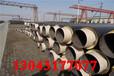 耐高溫保溫鋼管(新聞介紹)黑河廠家