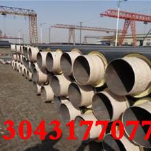 钢套钢保温钢管阿里厂现货销售图片