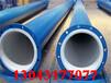 三亞蒸汽保溫鋼管公司-(全國銷售)