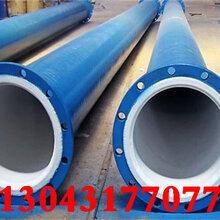 七台河环氧粉末防腐钢管价格合理-(全国销售)图片