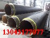畢節保溫鋼管/生產廠家(全國銷售)