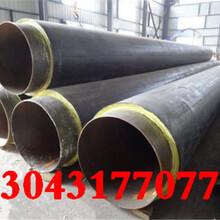 山西IPN8710防腐钢管专业厂东森游戏主管-(全国销售)图片