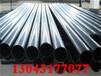 莆田环氧煤沥青玻璃布防腐钢管厂家销售全国