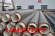 黔南輸水專用保溫鋼管/專業廠家(全國銷售)