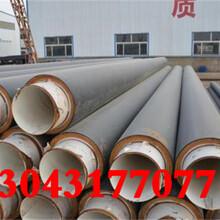 IPN8710防腐钢管邯郸厂现货销售图片