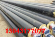 黔南tpep防腐鋼管/新產品(全國銷售)