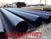 畢節蒸汽保溫鋼管/生產廠家(全國銷售)