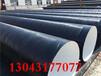 環氧樹脂防腐鋼管齊齊哈爾廠現貨銷售