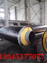 酒泉氨酯保温管/专业生产(全国销售)图片