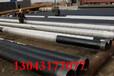 西藏供暖钢套钢保温钢管厂家.全国发货