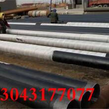 安徽夹克保温钢管/规格(全国销售)图片