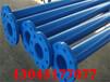 哈尔滨ipn8710防腐无缝钢管生产工艺