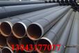 三门峡焊接钢管防腐一米多少钱