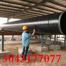 天津污水用环氧粉末防腐钢管厂家.全国接单图片