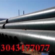 朔州TPEP防腐钢管最新报价-资讯图片