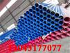 三亞大口徑3pe防腐鋼管價格合理-(全國銷售)
