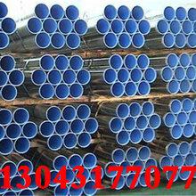 南充tpep防腐鋼管質量保證-(全國銷售)圖片