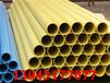 黔西南輸水專用保溫鋼管/專業廠家(全國銷售)
