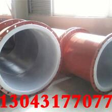 深圳地埋式環氧煤瀝青防腐鋼管/出廠價格(全國銷售)圖片