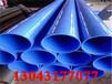 大慶大口徑IPN8710防腐鋼管公司(貨到付款),