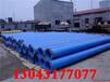 貴州小口徑環氧煤瀝青防腐鋼管/專業生產(全國銷售)