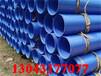 楚雄內8710防腐鋼管/生產市場(全國銷售)